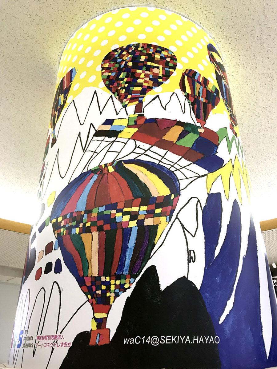 静岡済生会総合病院ヒーリングアート施工